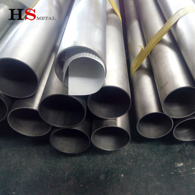 Gr2 pure titanium seamless tube /pipe