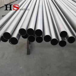 Titanium Tube & Pipe