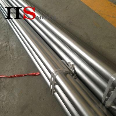 TITANIUM TUBE | TITANIUM ANODE | TITANIUM FOAM | CNC TITANIUM PARTS Baoji Highstar Titanium Metal Co.,Ltd www.bjhighstar.com Whatsapp/tel:86 15034001015 anber@bjhighstar.com