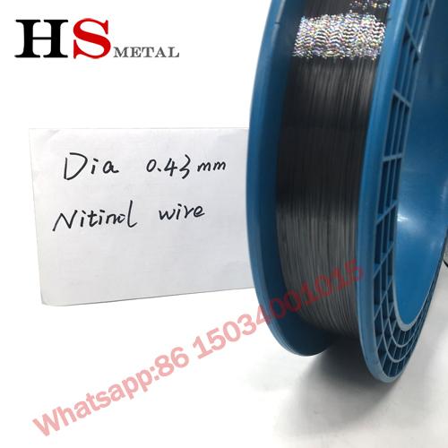 Wofür wird Nitinoldraht verwendet? | BAOJI HIGHSTAR ...